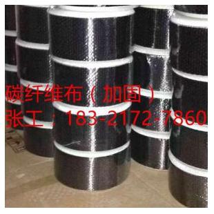 广西碳纤维布,广西碳纤维布生产厂家