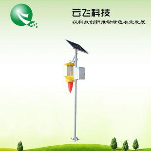 【河南云飞厂家】YF-TY-40w智能液晶显示杀虫灯价格