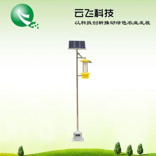 河南云飞YF-TY-40济南太阳能杀虫灯厂家、价格