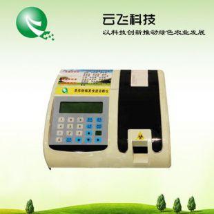 河南云飞植物病害快速诊断仪厂家、植物病害诊断仪价格