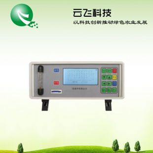 果蔬呼吸测量仪哪家好、果蔬呼吸测定仪价格、云飞科技厂家