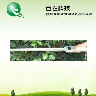 河南云飞植物冠层图像分析仪、数字冠层分析仪价格