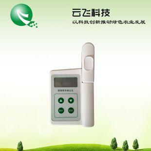 河南云飞植物营养诊断仪报价、植物营养速测仪价格