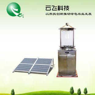 太阳能测报灯厂家直销、太阳能自动虫情测报灯报价,河南云飞