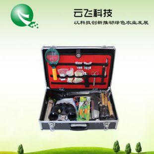 植物检疫工具箱厂家直销、昆虫检疫工具箱价格、河南云飞