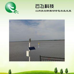 自动水位监测站品牌、在线水位监测站价格、河南云飞