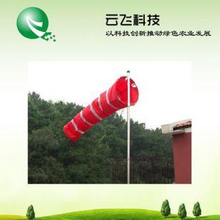 优质风向袋报价、高强度风向袋价格、河南云飞