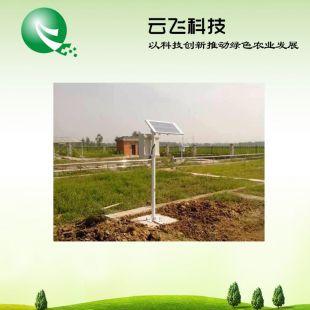 土壤墒情监测系统厂家、土壤墒情监控系统报价、河南云飞