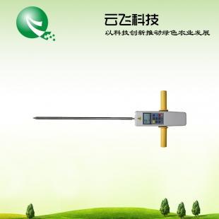 土壤紧实度仪价格、土壤紧实度测定仪批发、云飞科技
