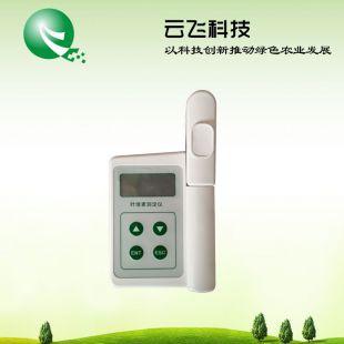 叶绿素测定仪厂家|便携式叶绿素仪价格|河南云飞科技