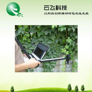 植物冠层图像分析仪|植物冠层数字图像分析仪价格|河南云飞