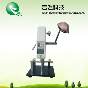 植物茎杆强度测定仪|微电脑茎杆强度测定仪|河南云飞科技