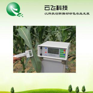 植物光合作用测定仪厂家|植物光合仪价格|河南云飞科技