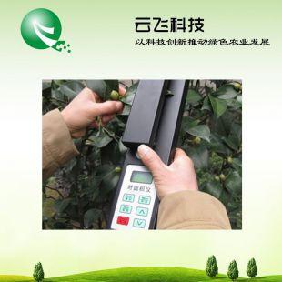 植物叶面积仪厂家|活体叶面积测定仪价格|河南云飞科技