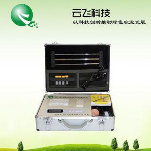 土壤肥料速测仪批发|土壤肥料养分速测仪价格|河南云飞科技