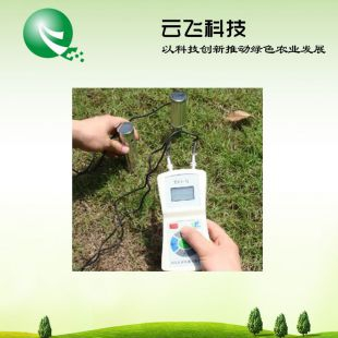 土壤水势测量仪厂家|便携式土壤水势测定仪价格|云飞科技