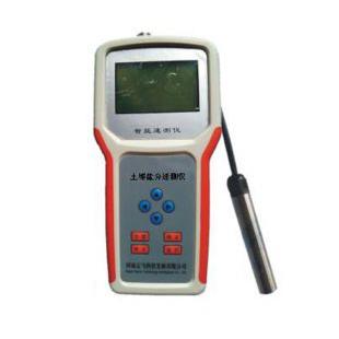 土壤盐分测试仪批发|土壤原位盐分速测仪价格|河南云飞科技