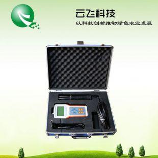 土壤水分温度电导率测量仪供应商、价格、河南云飞科技
