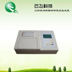 土壤养分测定仪厂家|土壤养分测试仪价格|河南云飞科技