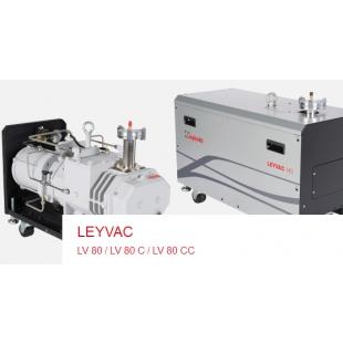 莱宝干式螺杆真空泵LV80