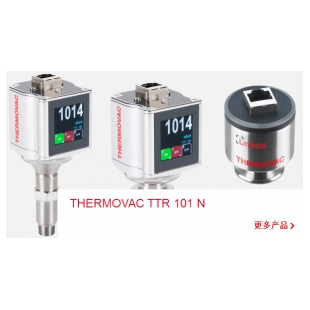 莱宝皮拉尼真空计TTR101N、真空变送器TTR200N