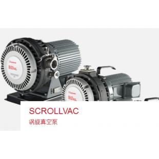 莱宝无油涡旋泵SCROLLVAC SC30D