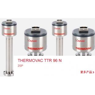 莱宝皮拉尼真空计THERMOVAC TTR91N、TTR96N