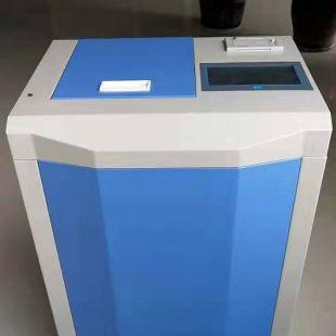 新型竹屑颗粒热值检测仪器设备