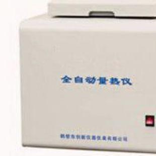 检测生物质燃料的仪器 化验生物质颗粒大卡设备
