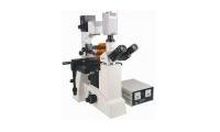 南方科技大学激光共聚焦显微镜招标公告