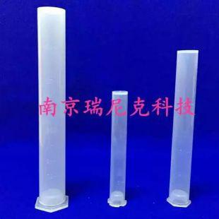 无硼比色管 具塞比色管 塑料材质PP比色管