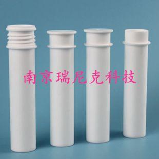 专业定制四氟消解管,适配各厂家全自动石墨消解仪,螺纹盖回流盖