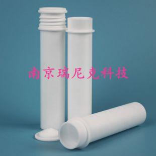 四氟消解管聚四氟乙烯50ml 适配基创GDI-36/GDI-48石墨消解仪
