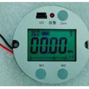 BH6061双输出温度变送器模组