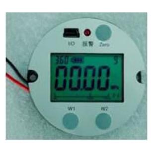 BH6021双输出压力变送器模组