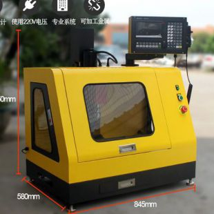 桌面式数控铣床XK200