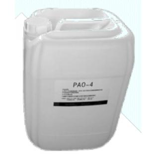 PAO油,气溶胶专用油