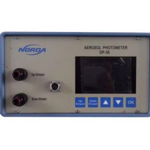 气溶胶光度计DP-30,光度计DP-30价格