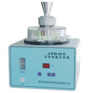 浮游菌采样器,狭缝式采样器