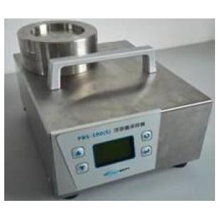 在线监测浮游菌采样器,PBS-100(S)型在线浮游菌采样器