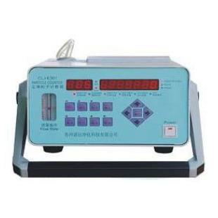 粒子计数器CLJ-E301,激光数码管尘埃粒子计数器