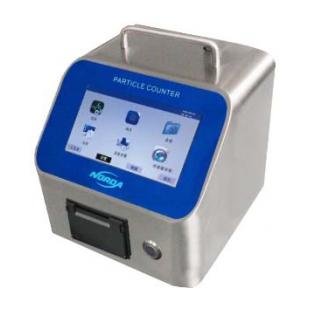 便携式尘埃粒子计数器,ND-6350激光尘埃粒子计数器,28.3L大屏幕显示尘埃粒子计数器