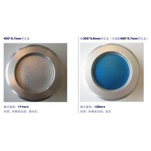 浮游菌采樣器MAS-100Eco ,瑞士MVB微生物采樣器