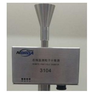 在线监测系统,REMOTE3104 在线监测粒子计数器,28.3L远程尘埃粒子传感器