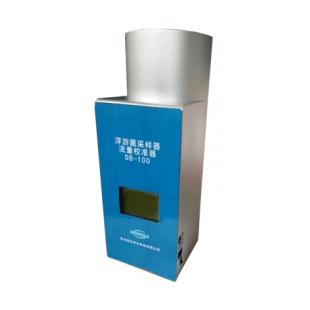 浮游菌采样器流量校准器,浮游菌采样器标定装置