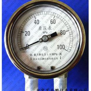 北京艾凡高静压差压表AF-100G、150G型