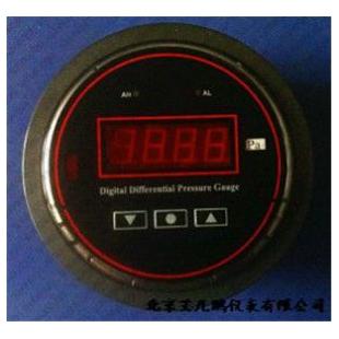北京艾凡差压表F3C差压记录仪
