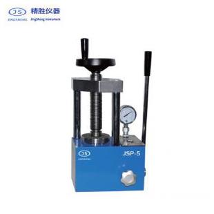 精胜5吨手动粉末压片机 实验室红外压样机 小型油压机JSP-5