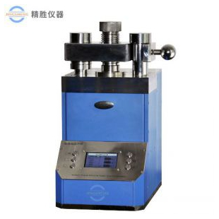 JZP-X系列全自動熒光壓片機 配硼酸模具