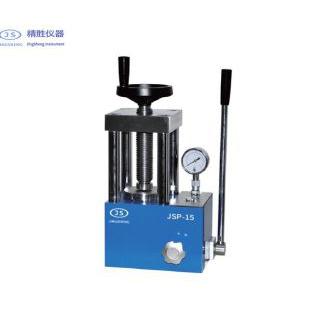 精勝JSP-15系列手動粉末壓片機 實驗室紅外壓片機